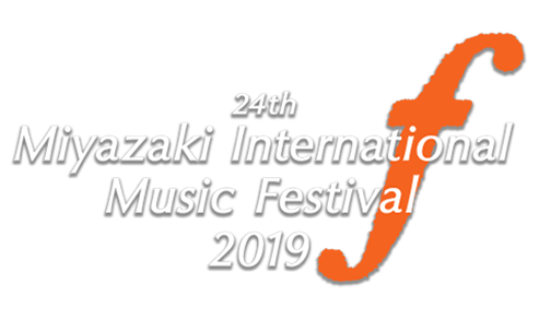 24nd MIYAZAKI INTERNATIONAL MUSIC FESTIVAL 2019