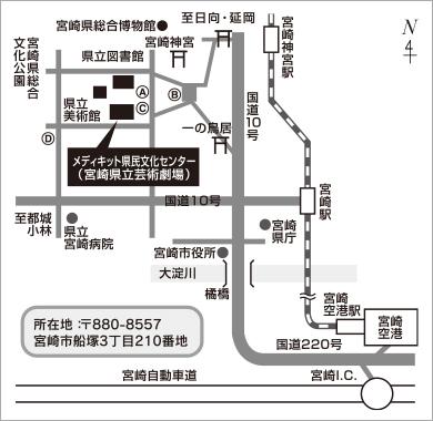 メディキット県民文化センターの地図